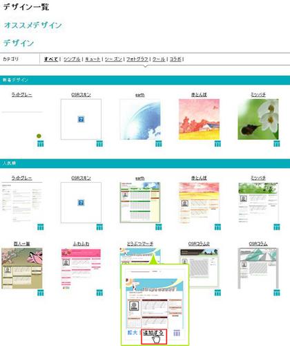 Design_skin._blogskin2.jpg