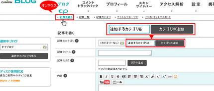 kiji_kategori-1.jpg